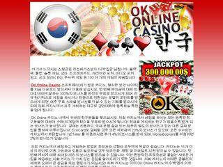 http://okonlinecasino.co.kr