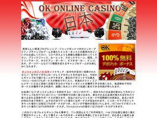 http://okonlinecasino.jp