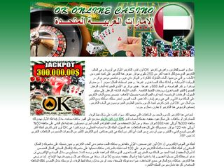 http://okonlinecasinoae.com