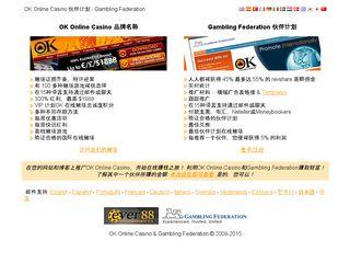 http://webmasters.okonlinecasino.com/cn/