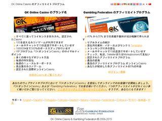 http://webmasters.okonlinecasino.com/jp/