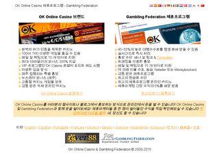 http://webmasters.okonlinecasino.com/kr/